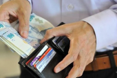 Emekli memurun Ocak'ta alacağı maaş…