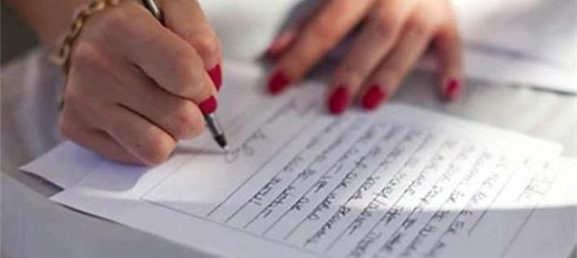 Eşinin sevgilisine mektup yazdı