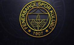 Fenerbahçe Başkanı Ali Koç'un giydiği Atatürk imzalı tişört satışa çıktı!